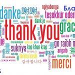 Thank you, Благодаря