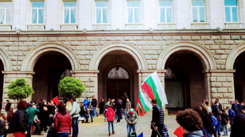 България национален празник
