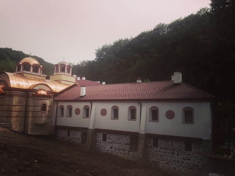 "Дивотински манастир ""Света троица"""