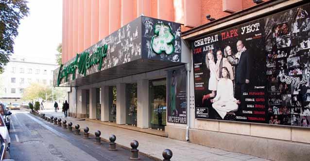Сатиричен театър