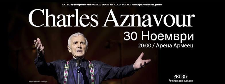 Шарл Азнавур -прощален кончерт в София, Артквартал