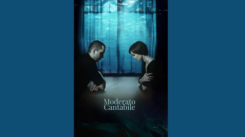 """""""Moderato Cantabile"""" сътрудничество между Общински театър Казанлък и Сити Марк Арт Център"""