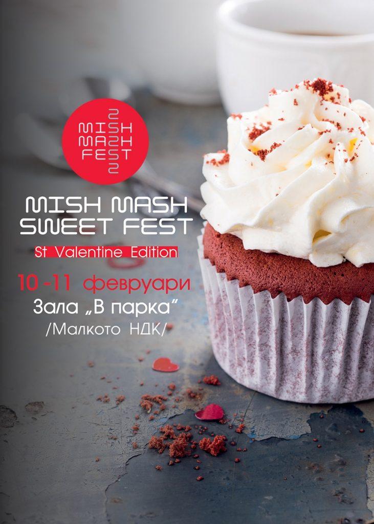 Mish Mash Sweet Fest