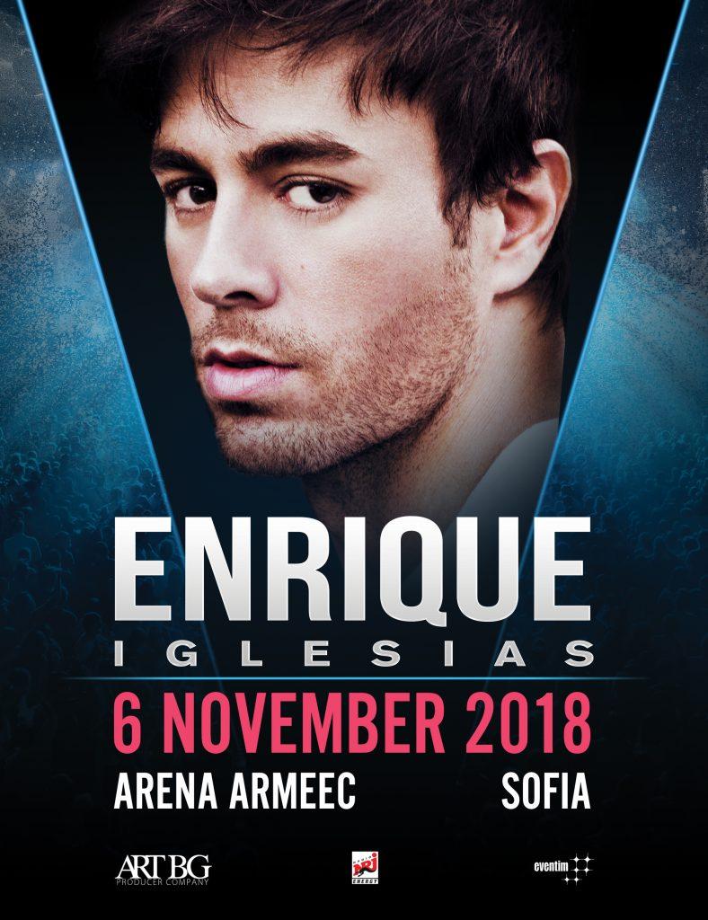 Концерт на Енрике Иглесиас - 6 ноември