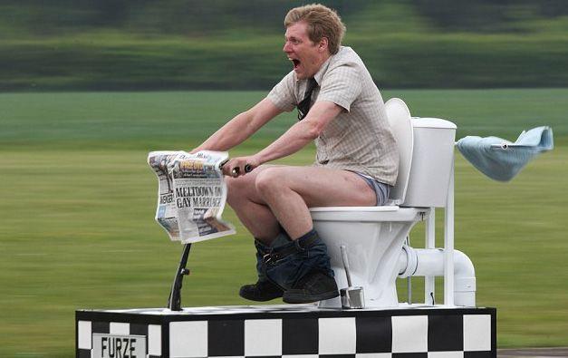 странни тоалетни