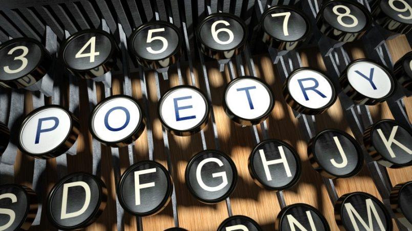 Световен ден на поезията, Артквартал