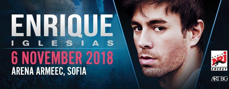 Енрике Иглесиас концерт в България